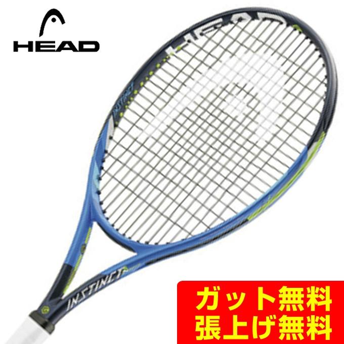 ヘッド 硬式テニスラケット インスティンクトアダプティブ INSTINCT ADAPTIVE 231917 HEAD メンズ レディース