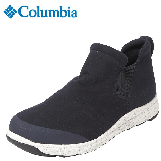 コロンビア カジュアルシューズ メンズ レディース キャンベルスリップウォータープルーフ Campbell Slip Waterproof YU2444 464 Columbia