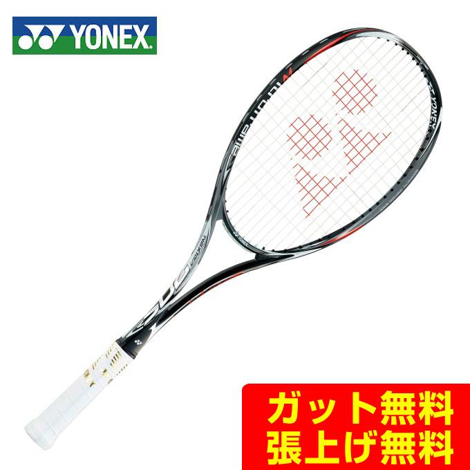 ヨネックス ソフトテニスラケット 後衛向け メンズ レディース NEXIGA70S LIMIRED ネクシーガ70Sリミテッド NXG70SLD-187 YONEX