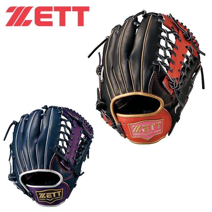 ゼット ZETT ソフトボールグローブ メンズ レディース ソフトグラブ ネオステイタス オールラウンド用 BSGB51850