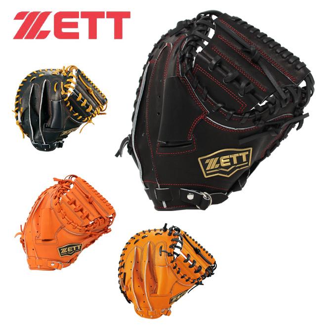 ゼット 野球 少年軟式グラブ 捕手用 ジュニア 少年 軟式 キャッチミット ネオステイタス BJCB70912 ZETT