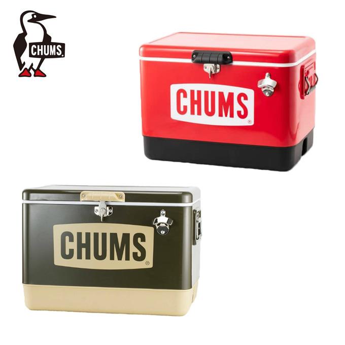 チャムス CHUMS クーラーボックス Steel Cooler Box スチール クーラー ボックス 54L CH62-1283