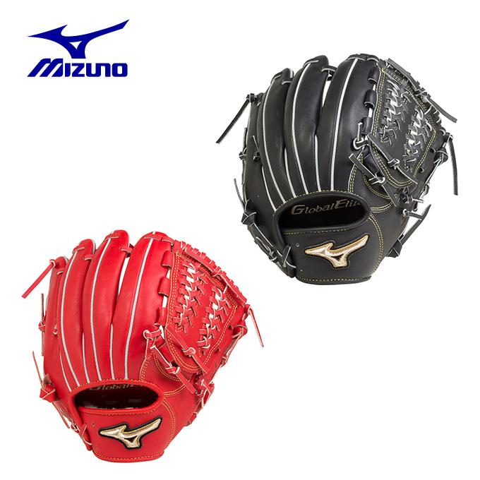 ミズノ 野球 硬式グラブ 内野手用 メンズ レディース グローバルエリート Hselection インフィニティ Hセレクション 1AJGH20333 MIZUNO