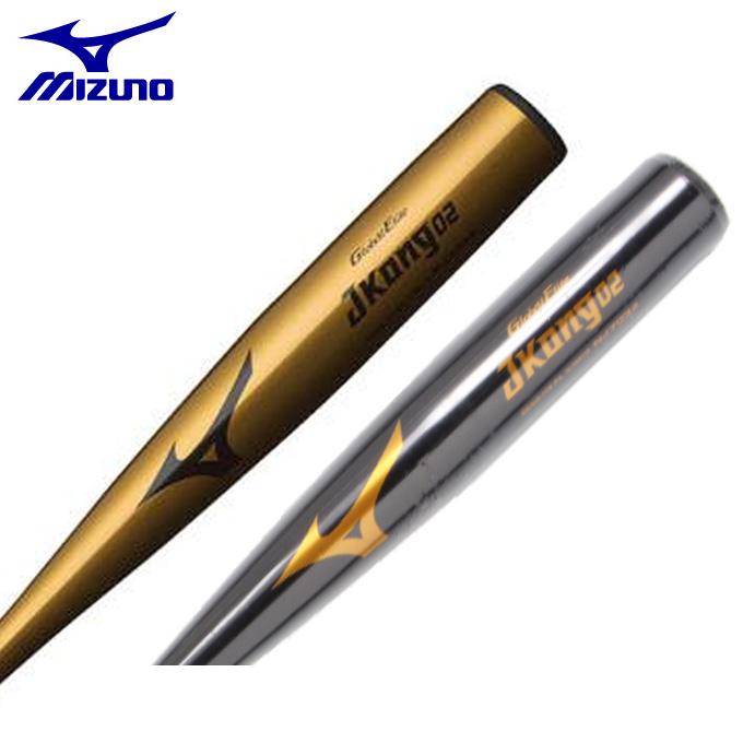 ミズノ 野球 硬式バット メンズ レディース 硬式用 グローバルエリート Jコング 02 金属製 1CJMH11683 MIZUNO