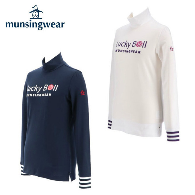 ゴルフウェア マンシング 長袖シャツ DCSハイネックサンスクリーン長袖シャツ Munsingwear レディース MGWMJB06