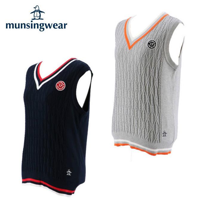 マンシング Munsingwear ゴルフウェア ベスト レディース ケーブル編みニットベスト MGWMJL82