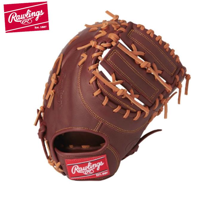 ローリングス Rawlings 野球 一般軟式グラブ 一塁手 メンズ レディース 軟式用 HYPER TECH DP ファースト用 GR8FHT3ACD