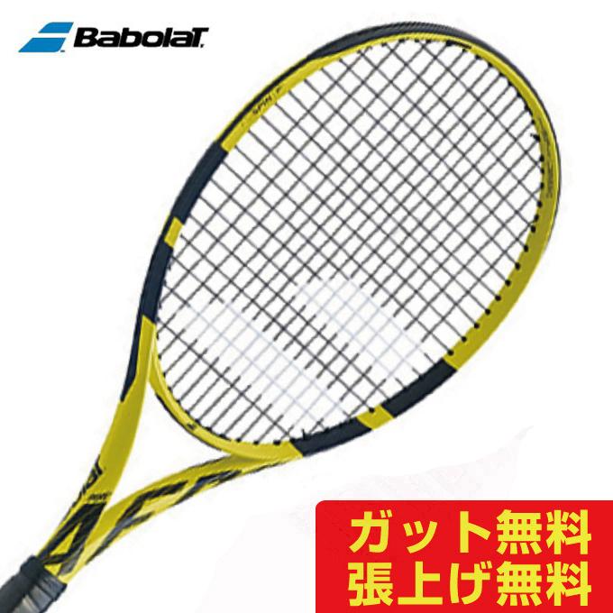 バボラ 硬式テニスラケット ピュアアエロ BF101353 Babolat メンズ レディース