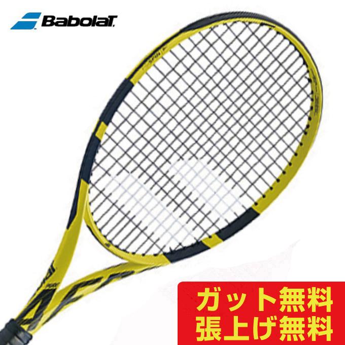 バボラ 硬式テニスラケット ピュアアエロ チーム BF101357 Babolat メンズ レディース