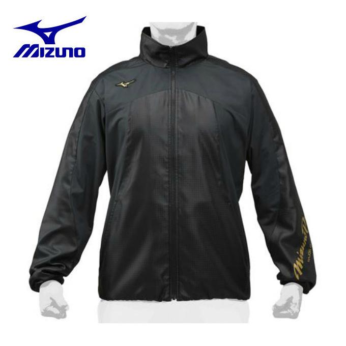 ミズノ 野球ウェア ウインドブレーカージャケット メンズ ウインドブレーカーシャツ 12JE8W8009 ミズノプロ