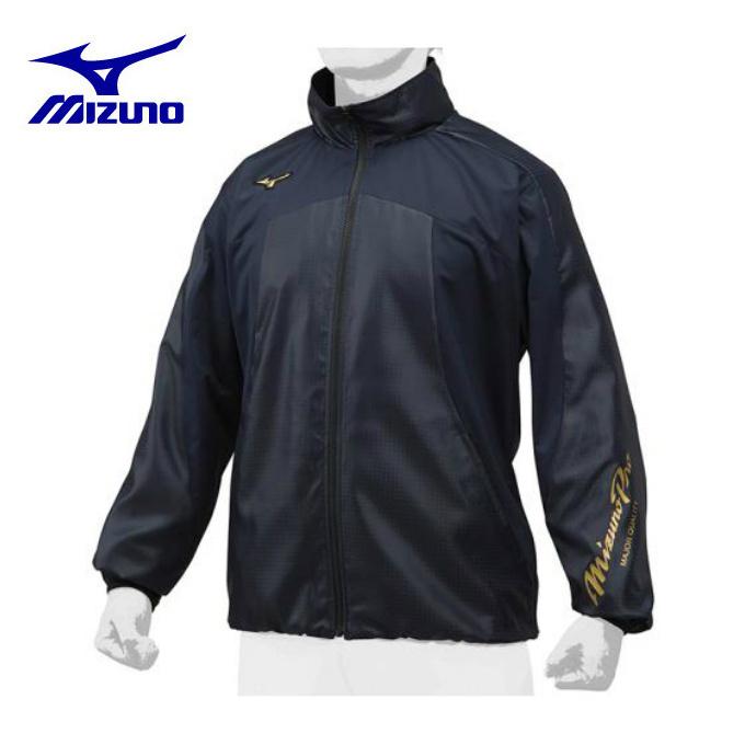 ミズノ 野球 ウインドブレーカージャケット メンズ レディース ミズノプロ ウインドブレーカーシャツ 12JE8W8014 MIZUNO