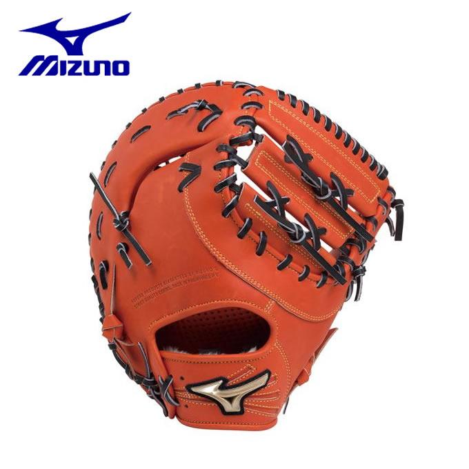 ミズノ 野球 一般軟式グラブ 一塁手 メンズ レディース グローバルエリート Hselection02 TK型 1AJFR19300 MIZUNO