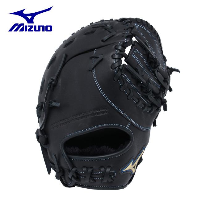 ミズノ 野球 少年軟式グラブ 一塁手 ジュニア セレクト9 TK AXI型 1AJFY19500 MIZUNO