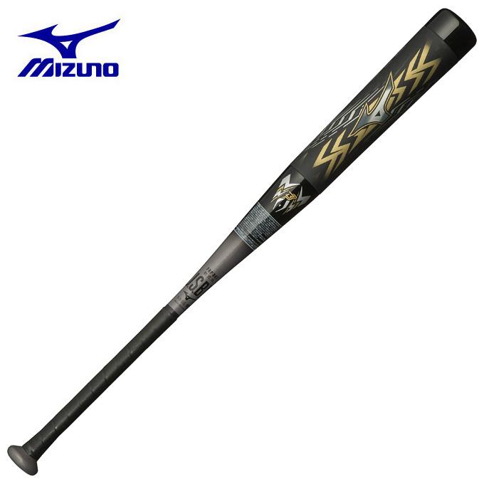 ミズノ 野球 一般軟式バット メンズ レディース 軟式用 ビヨンドマックスオーバル FRP製 1CJBR14184 MIZUNO
