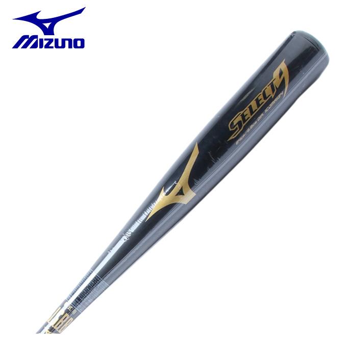 ミズノ 野球 一般軟式バット メンズ レディース 軟式用セレクトナイン 金属製 84cm 平均710g 1CJMR13484 09 MIZUNO