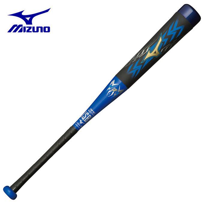 ミズノ 野球 少年軟式バット ジュニア 少年軟式用 ビヨンドマックスオーバル 1CJBY13676 MIZUNO
