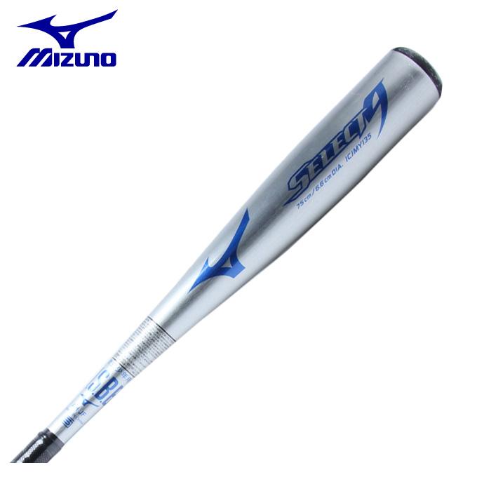 ミズノ 野球 少年軟式バット ジュニア 少年軟式用セレクトナイン 金属製 75cm 平均470g 1CJMY13575 03 MIZUNO