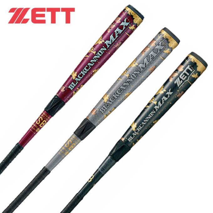 【エントリーで5倍 8/10~8/11まで】 ゼット 野球 少年軟式バット ジュニア ブラックキャノン マックス 78cm BCT75978 ZETT