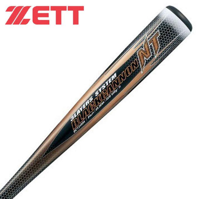 ゼット ZETT 野球 少年軟式バット ジュニア ブラックキャノン NT BCT71980