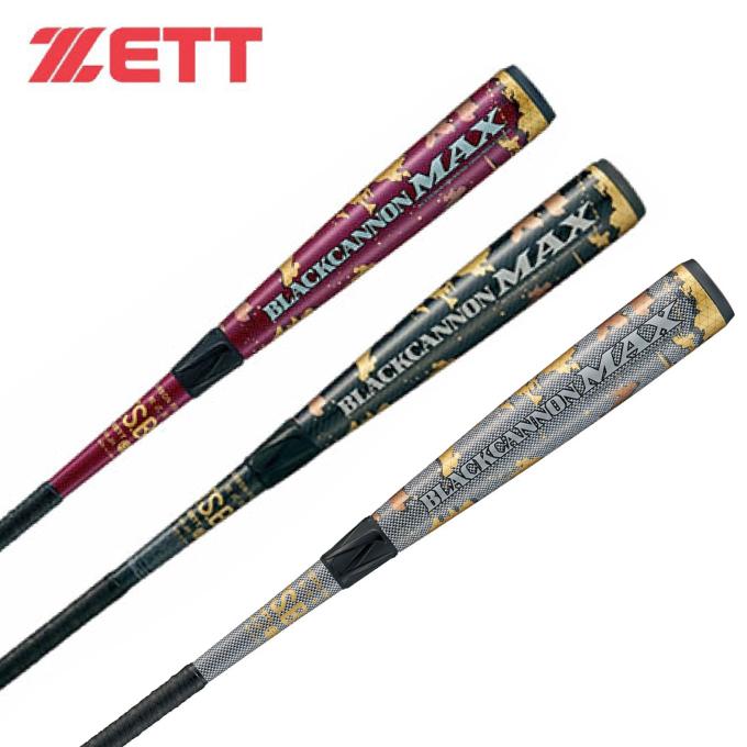 ゼット 野球 一般軟式バット FRP・カーボン製 BLACKCANNON MAX ブラックキャノン マックス BCT35903 ZETT