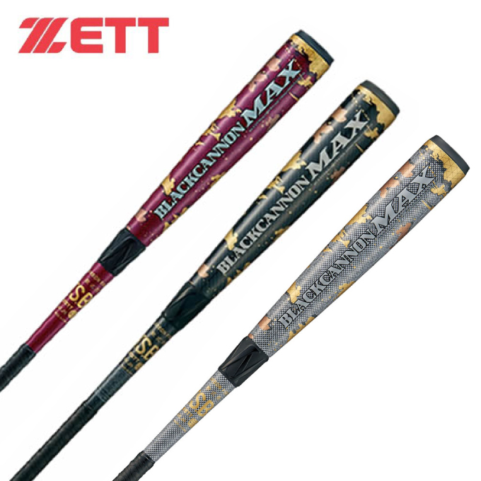 ゼット ZETT 野球 一般軟式バット メンズ レディース 一般 軟式 FRP製 カーボン製 バット ブラックキャノン マックス 84cm BCT35904