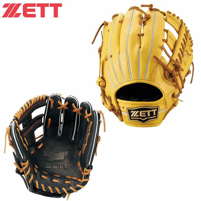 ゼット ZETT 野球 一般軟式グラブ オールラウンド用 メンズ レディース ウイニングロード オールラウンド用 4 BRGB33920