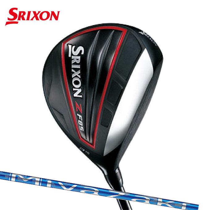 スリクソン SRIXON ゴルフクラブ フェアウェイウッド メンズ Z F85 シャフト Miyazaki MIZU 6 カーボン