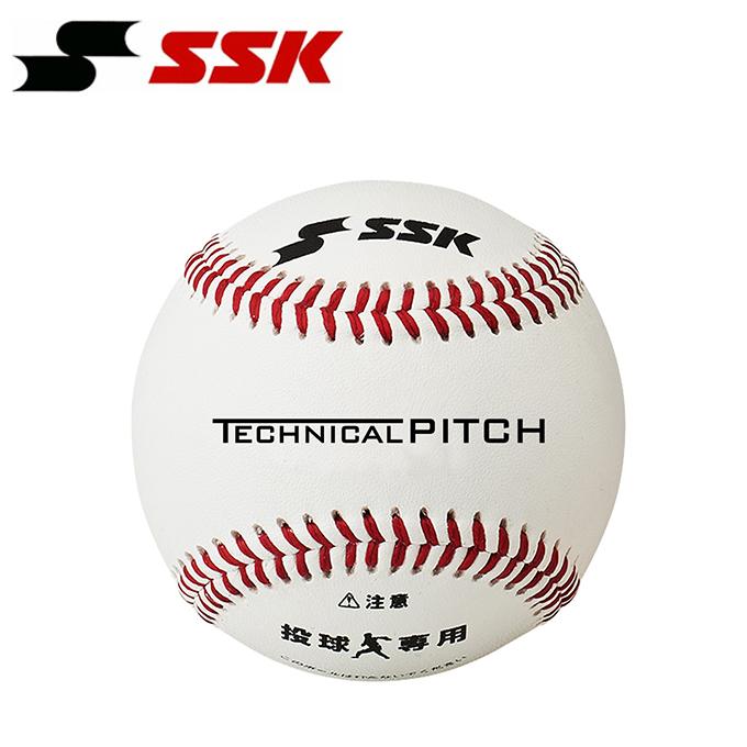 【クーポン利用で1000円引 11/18 23:59まで】 エスエスケイ SSK 野球 硬式ボール 練習球 テクニカルピッチ TP001S