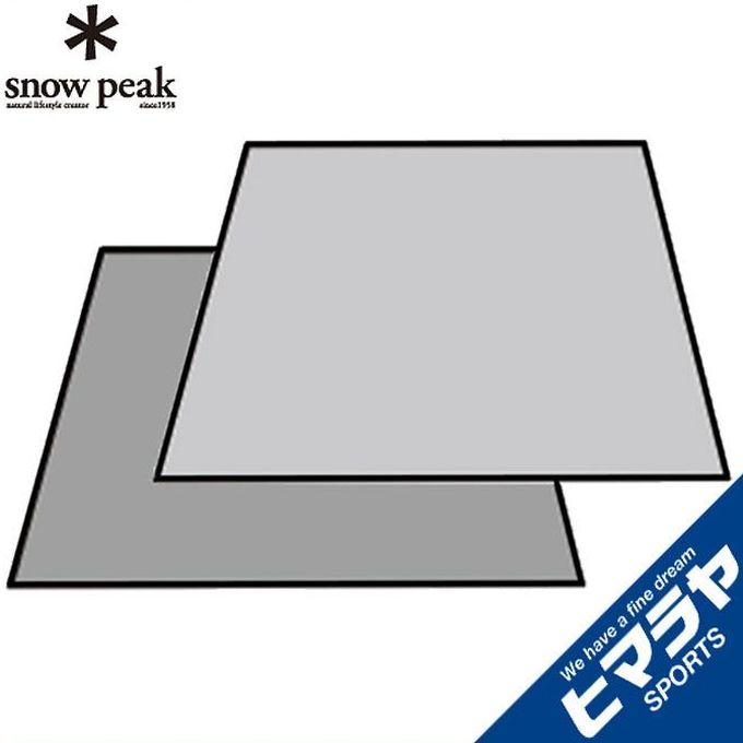 スノーピーク インナーマット エントリーパックTT用マットシートH SET-250-1H snow peak
