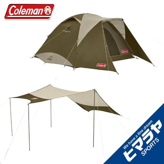 コールマン Coleman テント 大型テント タフワイドドームIV/300 ヘキサセット オリーブ/サンド 2000033799
