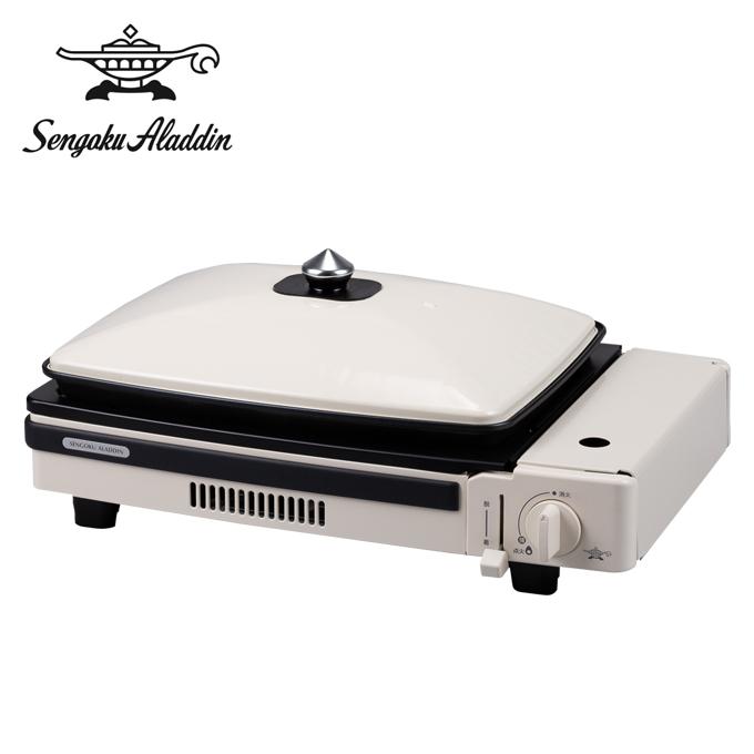センゴクアラジン Sengoku Aladdin カセットコンロ ポータブルガスホットプレート グラパン SAG-CP21