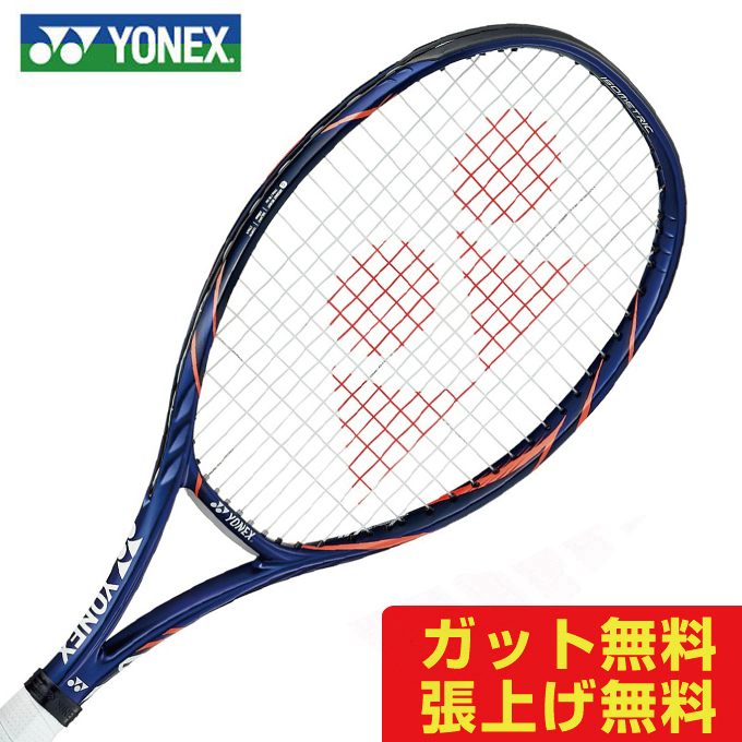 ヨネックス 硬式テニスラケット Vコアスピード VCORE SPEED 19VCS-019 YONEEX メンズ レディース