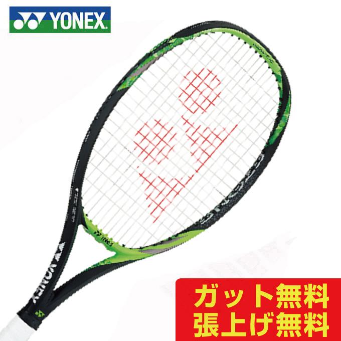 ヨネックス 硬式テニスラケット メンズ レディース EZONE LITE Eゾーンライト 17EZL-008 YONEX