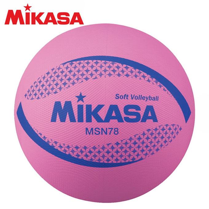 購入後レビュー記入でクーポンプレゼント中 ミカサ ソフトバレーボール 円周78cm MIKASA 購入 直送商品 MSN78-P 約210g