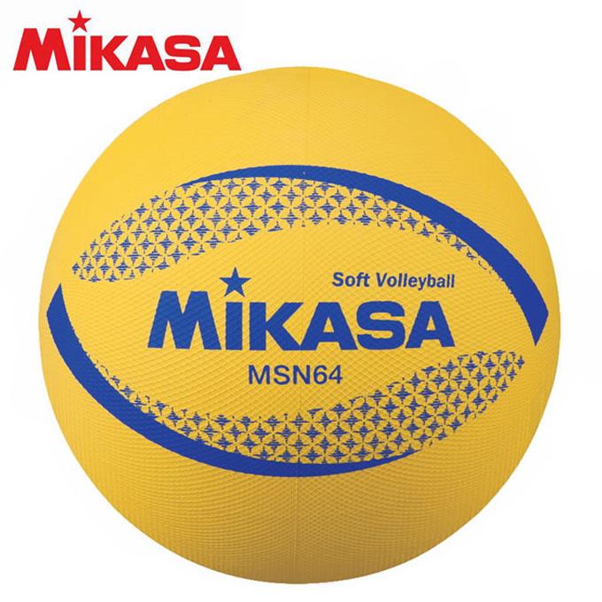 購入後レビュー記入でクーポンプレゼント中 ミカサ ストアー ソフトバレーボール ジュニア 円周64cm 約150g 小学生用 MIKASA 4年生用 MSN64-Y 2 3 スピード対応 全国送料無料 1