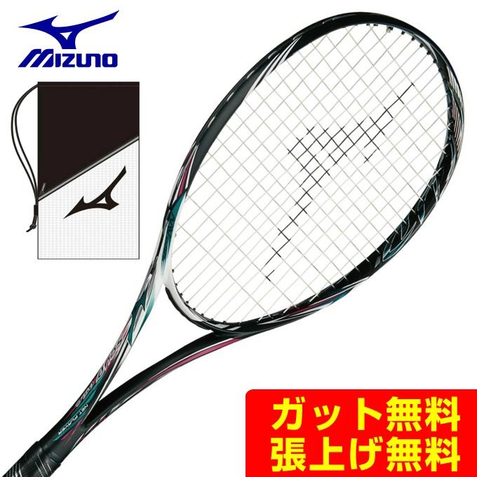 ミズノ ソフトテニスラケット 前衛向け SCUD 05-C スカッド 63JTN85664 MIZUNO メンズ レディース