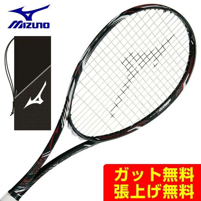 ミズノ ソフトテニスラケット 後衛 メンズ レディース DIOS 10-R 63JTN86362 MIZUNO