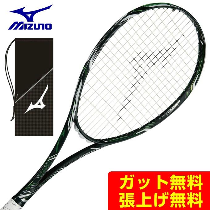 【エントリーで5倍 8/10~8/11まで】 ミズノ ソフトテニスラケット 後衛向け DIOS 50-R ディオス 63JTN86537 メンズ レディース MIZUNO