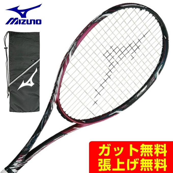 ミズノ ソフトテニスラケット 後衛向け DIOS 50-C ディオス 63JTN96664 MIZUNO メンズ レディース