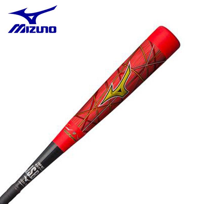ミズノ 野球 少年軟式バット ジュニア 少年軟式用ビヨンドマックスギガキング FRP製 78cm 平均600g 1CJBY13878 6209 MIZUNO