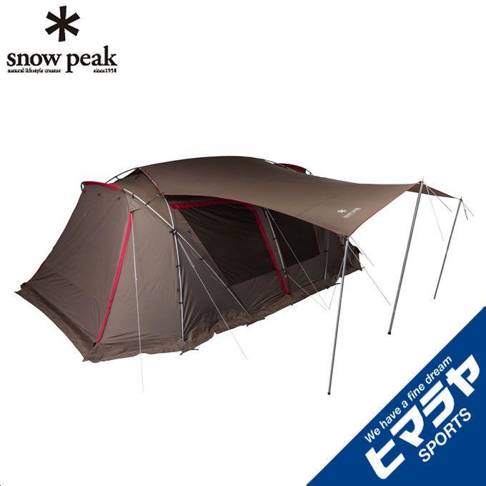 スノーピーク snow peak タープ Tarp ランドロック サイドタープ FES-270