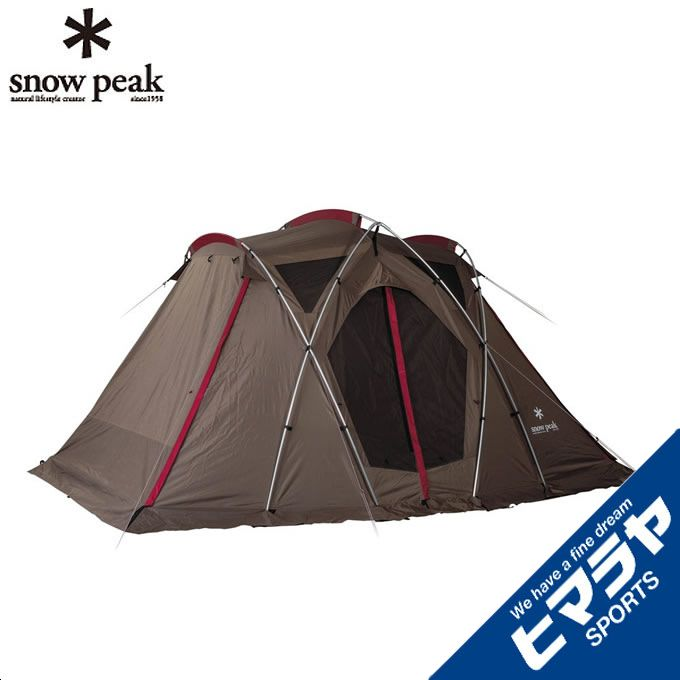 スノーピーク snow peak スクリーンテント リビングシェル S Pro. FES-240