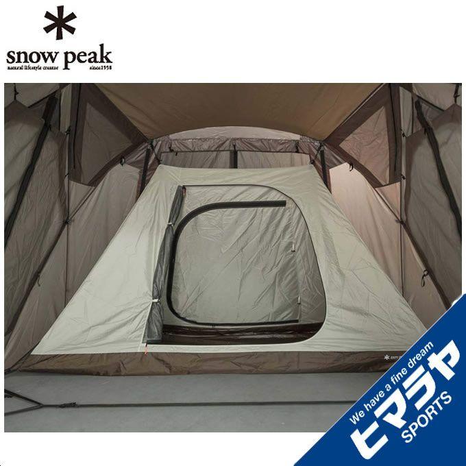 スノーピーク snow peak タープアクセサリー リビングシェル S インナールーム TP-240IR