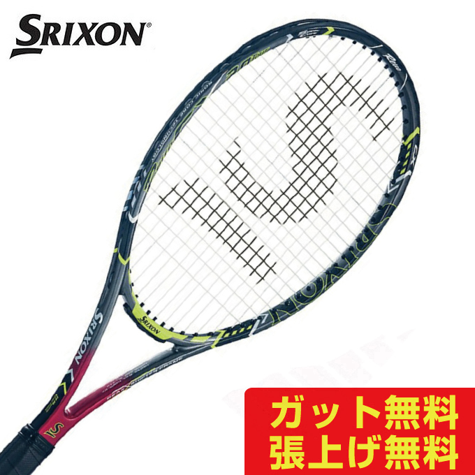 スリクソン SRIXON 硬式テニスラケット メンズ レディース REVO CX2.0ツアー SR21702
