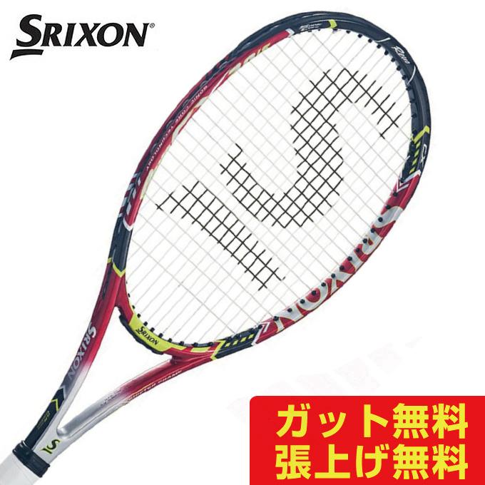 スリクソン SRIXON 硬式テニスラケット メンズ レディース REVO CX2.0LS SR21705