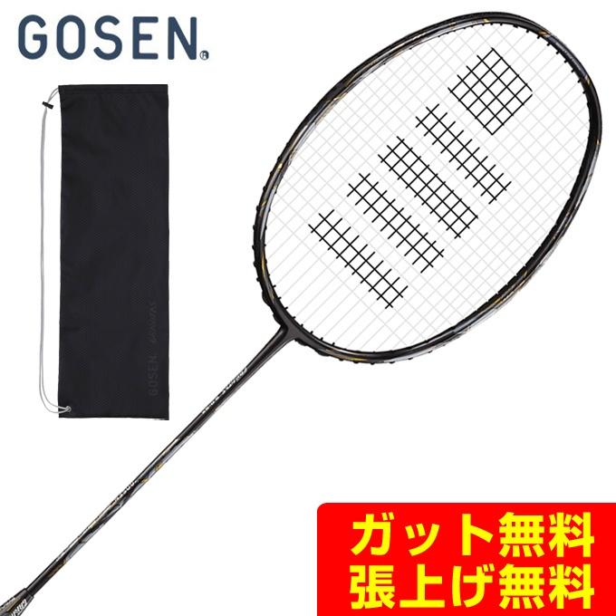 【5/5はクーポンで1000円引&エントリーかつカード利用で5倍】 ゴーセン バドミントンラケット グラビタス8.0-SX GRAVITAS 8.0-SX BGV80SX GOSEN メンズ レディース