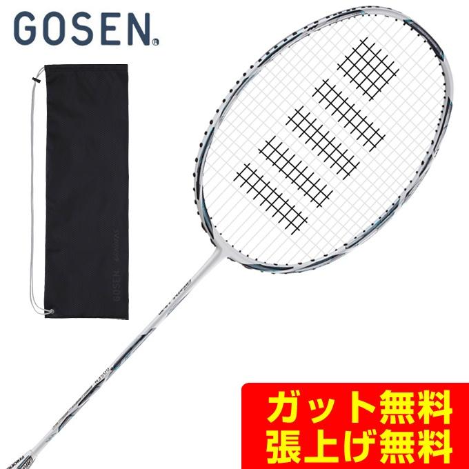 ゴーセン GOSEN バドミントンラケット メンズ レディース GRAVITAS 7.0-SR グラビタス7.0-SR BGV70SR