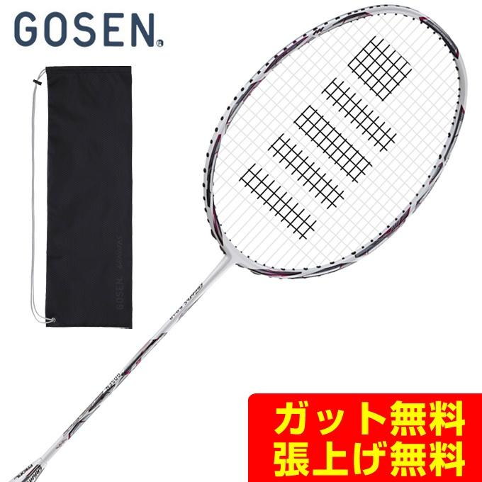 ゴーセン GOSEN バドミントンラケット メンズ レディース GRAVITAS 6.0-LA グラビタス6.0-LA BGV60LA