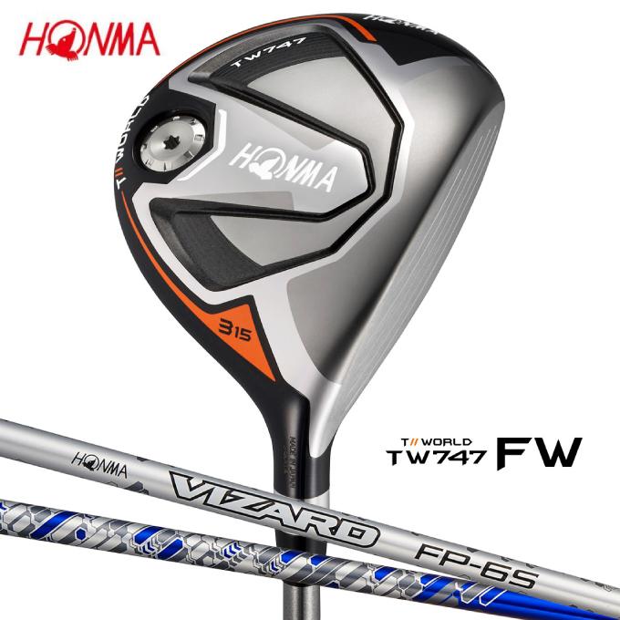 本間ゴルフ HONMA ゴルフクラブ フェアウェイウッド メンズ TW747-FW シャフト VIZARD FP6
