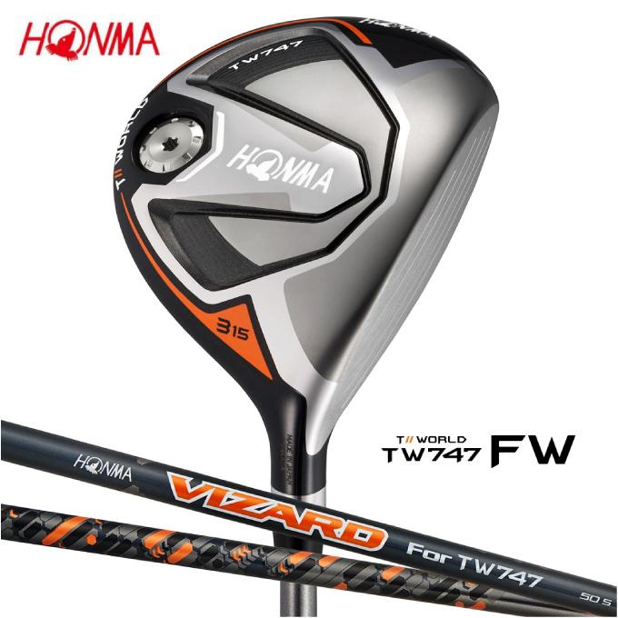 本間ゴルフ HONMA ゴルフクラブ フェアウェイウッド メンズ TW747-FW シャフト VIZARD For TW747 50